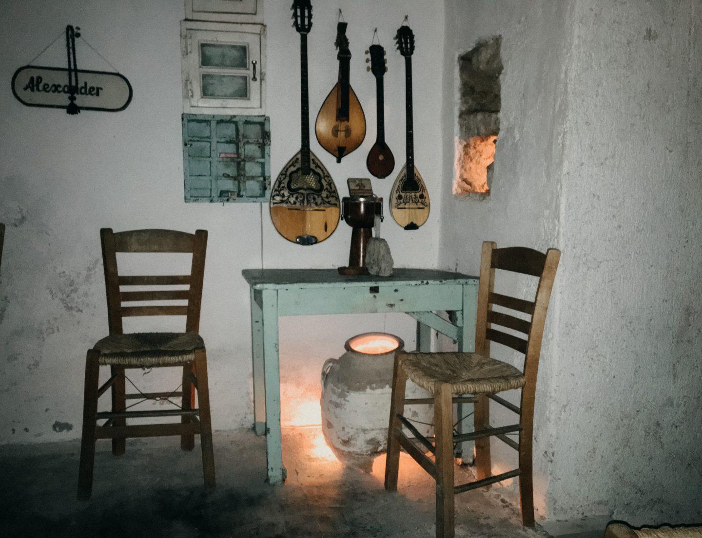 Glaros Bar