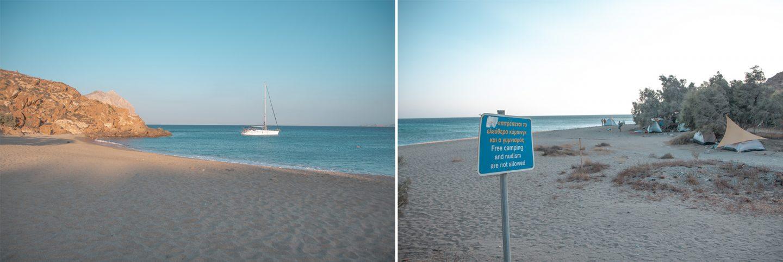 Roukouna Beach