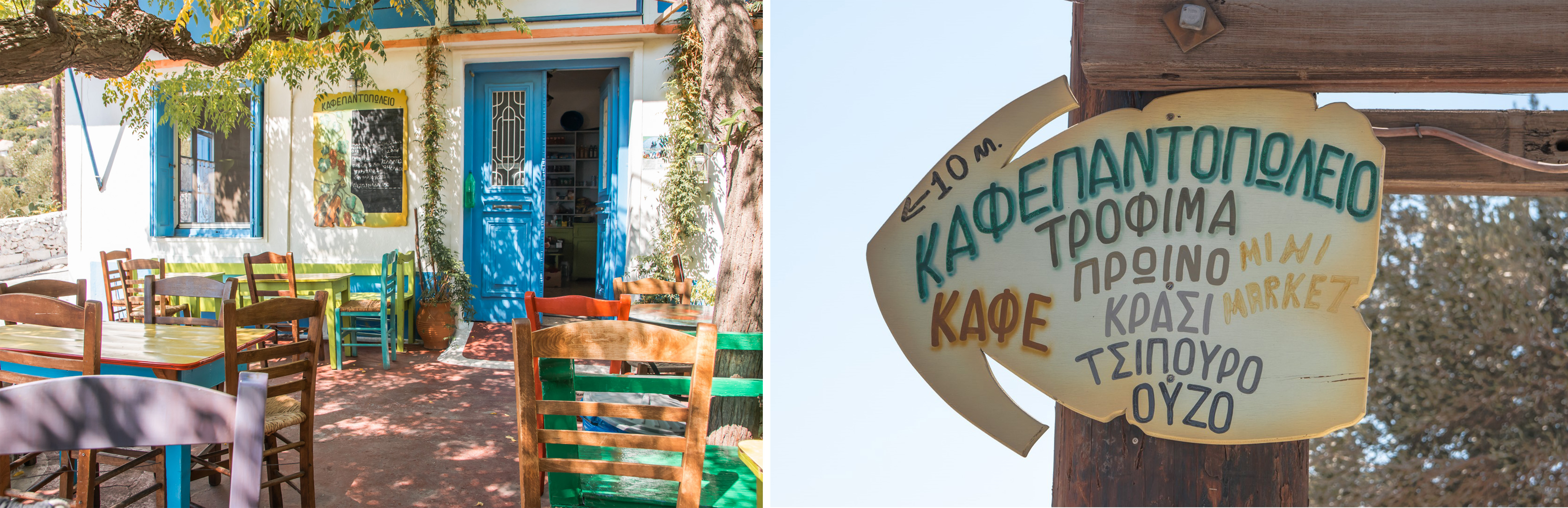 Gemeimtipp - das Kafepantopolio in Magganitis